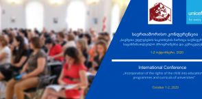 PROMOTION OF THE RIGHTS OF THE CHILD THROUGH UNIVERSITIES IN GEORGIA