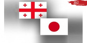 Japanese Government (MEXT) Scholarship