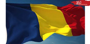 Romanian Government Scholarships