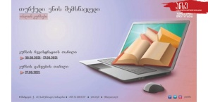 Online Turkish Language Courses for Students